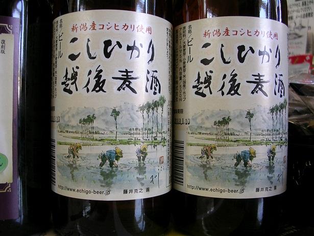 日本の地ビール第1号こしひかり越後麦酒です 森下酒店
